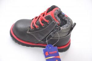 Утепленные ботинки для мальчика