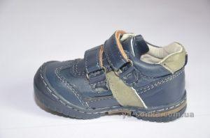 Демисезонные ботинки для мальчика