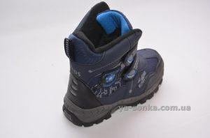 Ботинки сноубутс зимние для мальчика