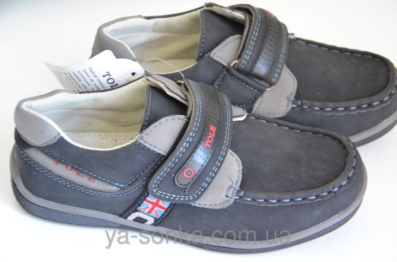 Купить детские туфли. Туфли для мальчика TOLE 2a48ad21e714f