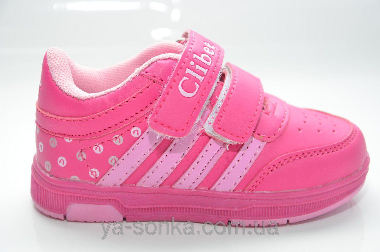 Clibee кроссовки купить