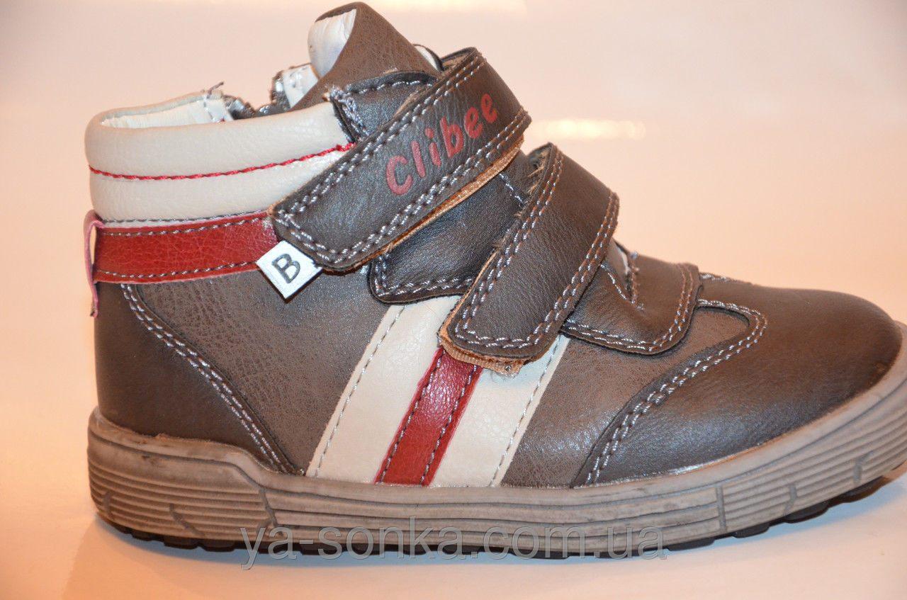 2e741e50 Купить детскую демисезонную обувь. Демисезонные ботинки для мальчика ...