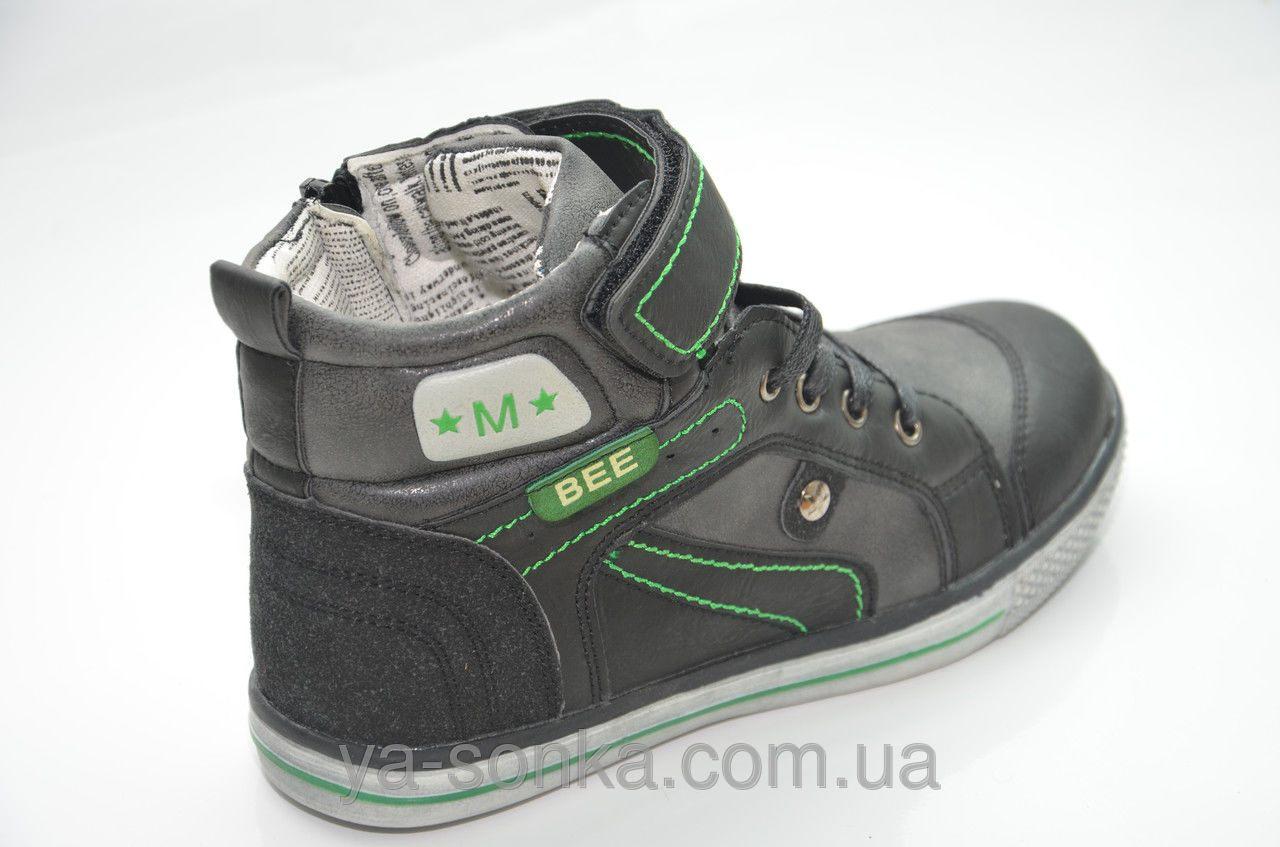 Зимние мужские обувь цены