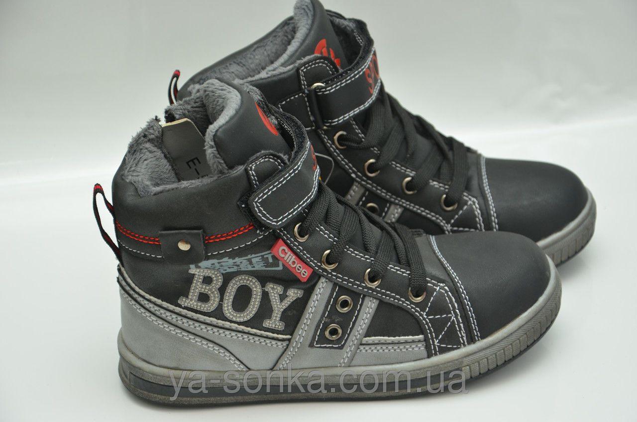 3e3975631 Демисезонные ботинки для мальчиков