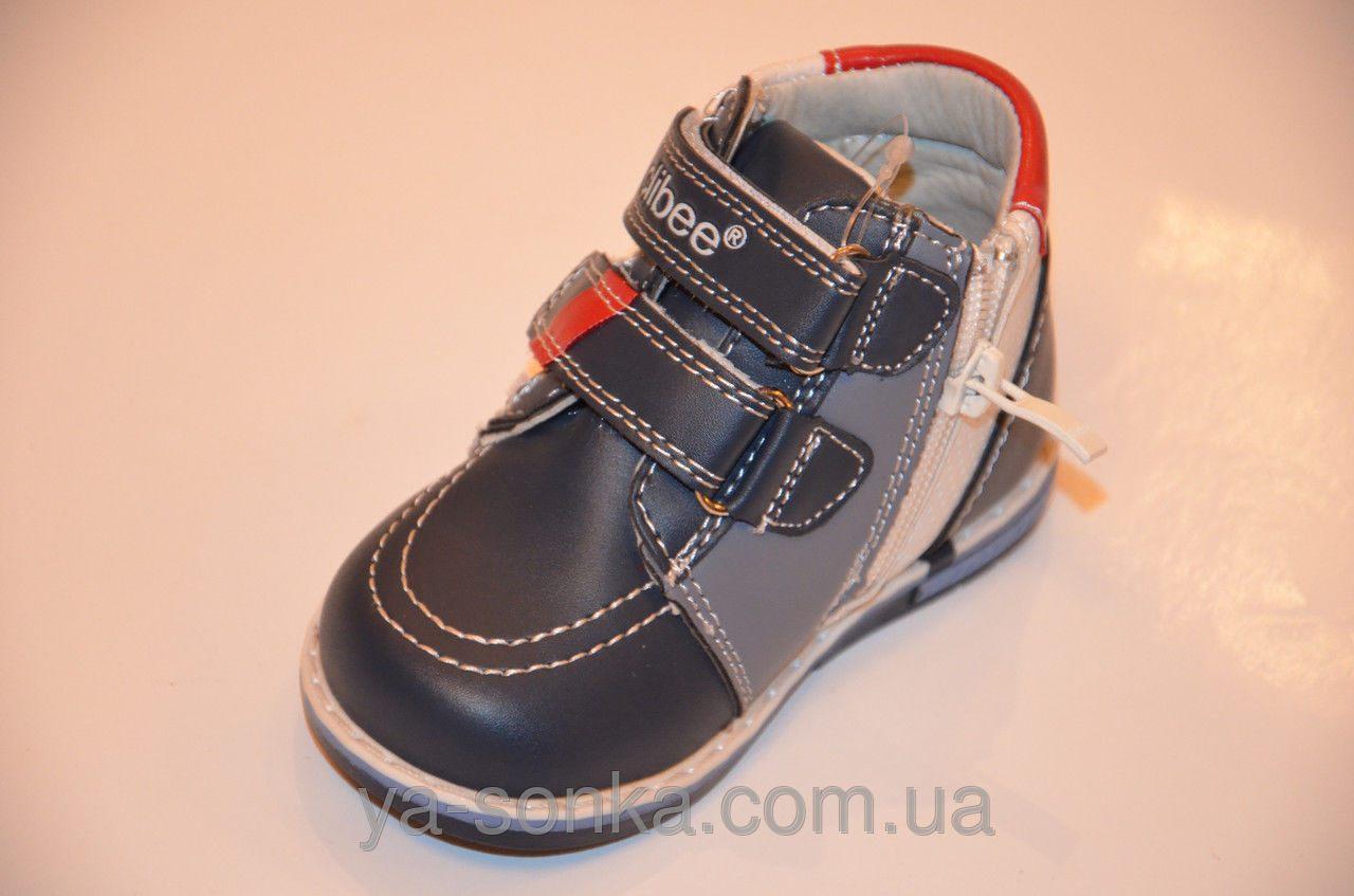 Купить детскую демисезонную обувь. Демисезонные ботинки для ... 054dabc226260