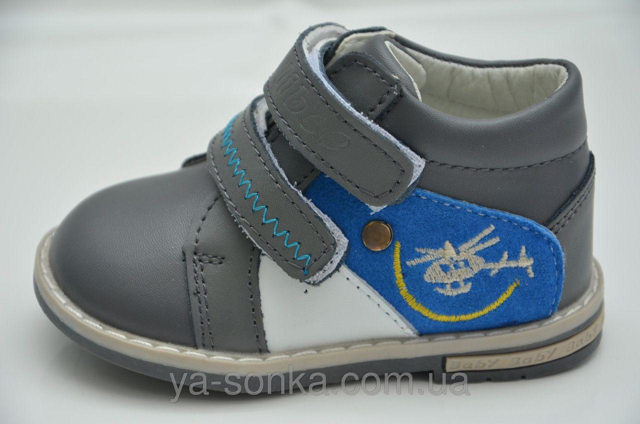 2619e971fb13e5 Купить детскую демисезонную обувь. Демисезонные ботинки для ...
