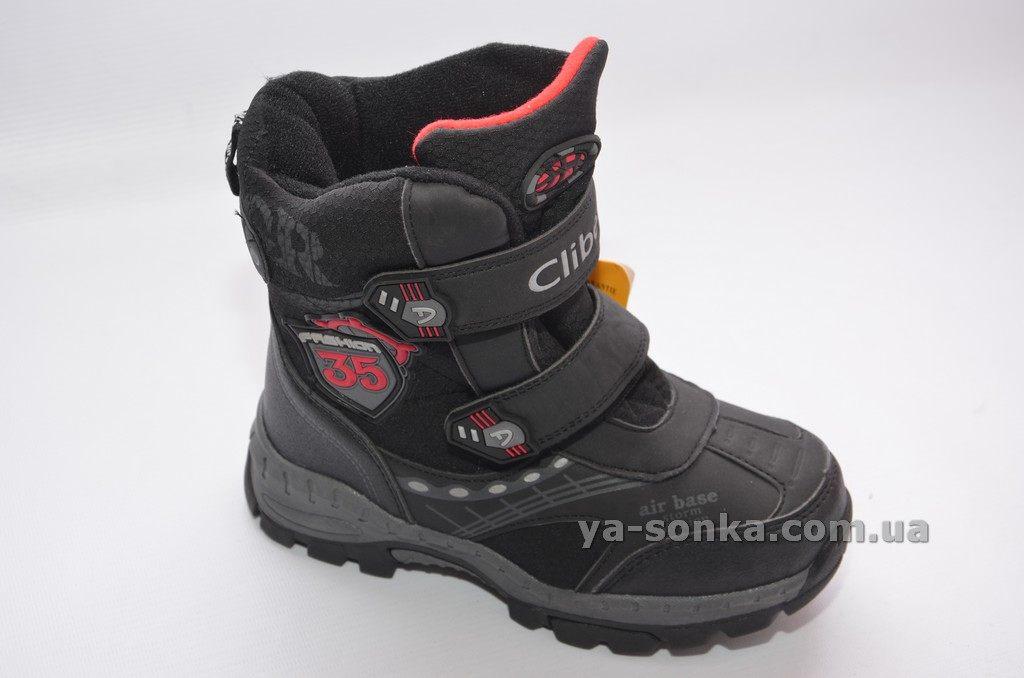Купить детскую зимнюю обувь. Ботинки зимние для мальчика Clibee 3e9922f29a18c