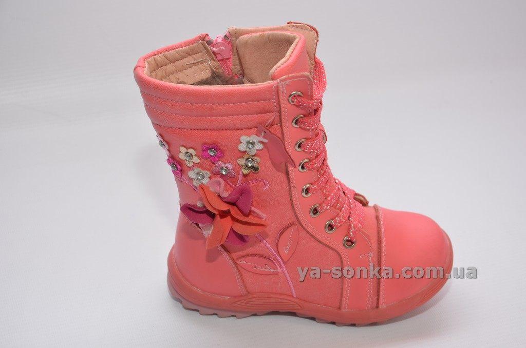 Купить детскую зимнюю обувь. Ботинки для девочки Clibee aafc31e7d2cfa