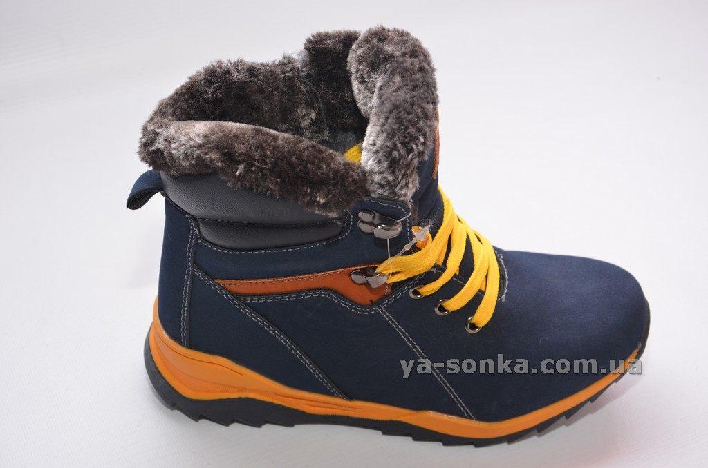 Купить детскую зимнюю обувь. Ботинки зимние для мальчика Kellaileng ... d7a527ecac164
