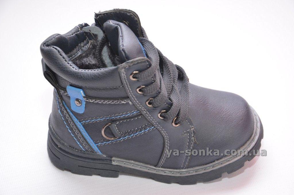 f1a0ffca5a129c Купить детскую зимнюю обувь. Ботинки зимние для мальчика Clibee, 570 ...