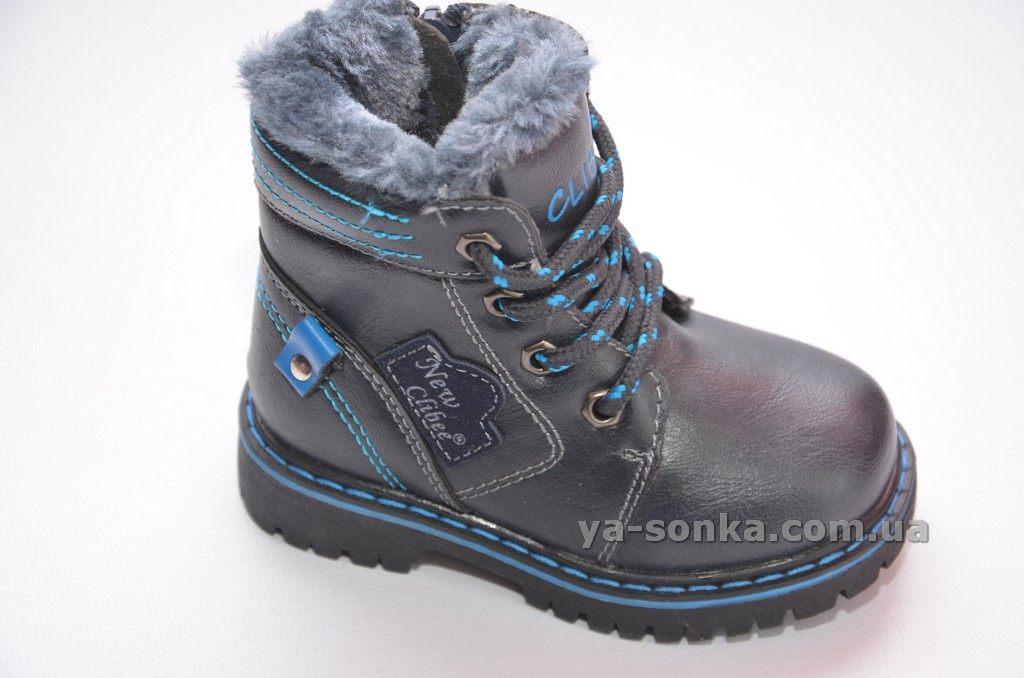 8c347945ac16d6 Купить детскую зимнюю обувь. Ботинки зимние для мальчика Clibee, 478 ...