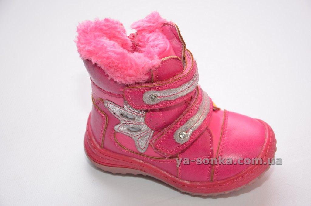 Купить детскую зимнюю обувь. Зимние ботинки для девочки Clibee 10065dee15e72