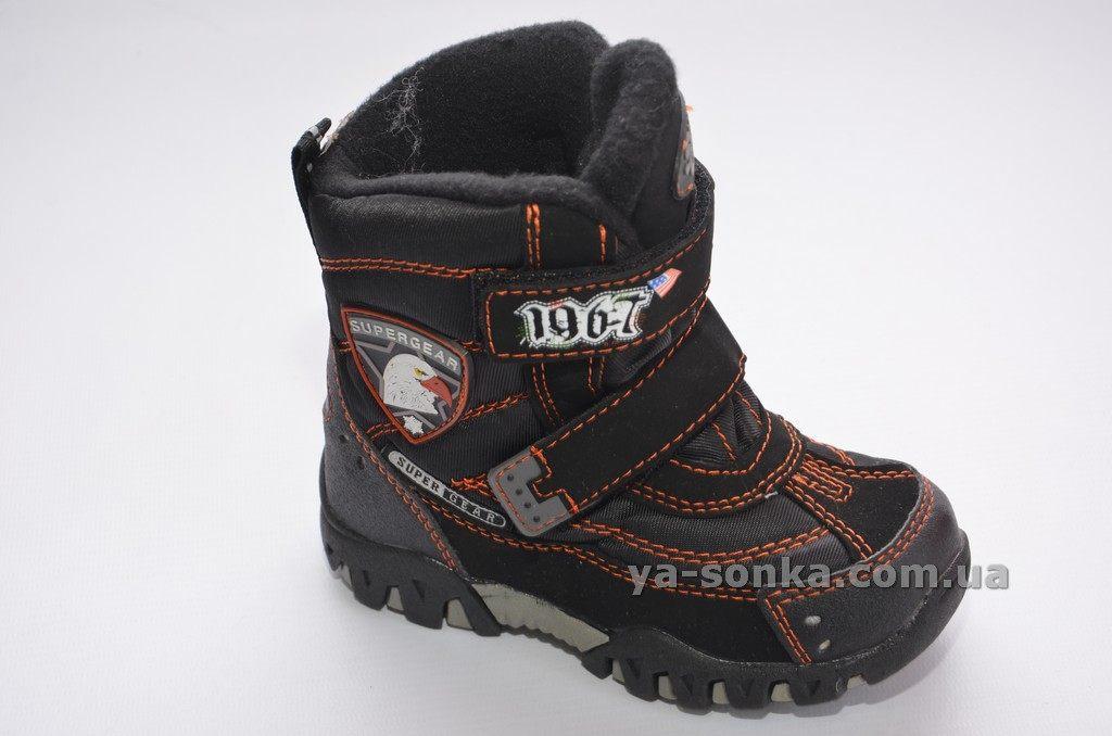 4bd33f9b7 Купить детскую зимнюю обувь. Термо ботинки для мальчика SuperGear ...