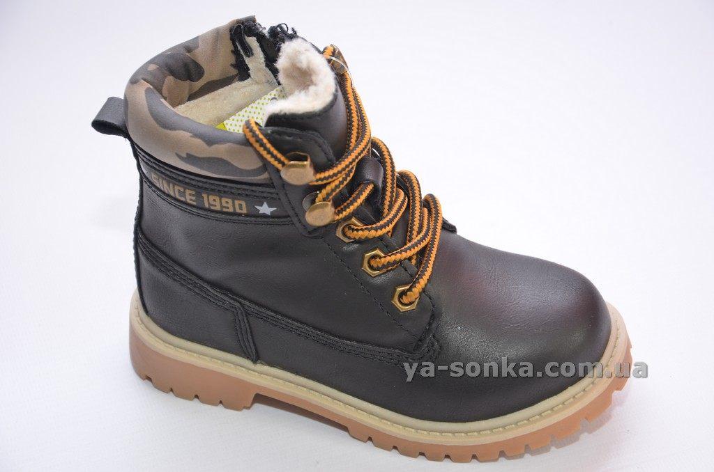 132d9f69a Купить детскую зимнюю обувь. Ботинки для мальчика GIOLAN, 485 ...