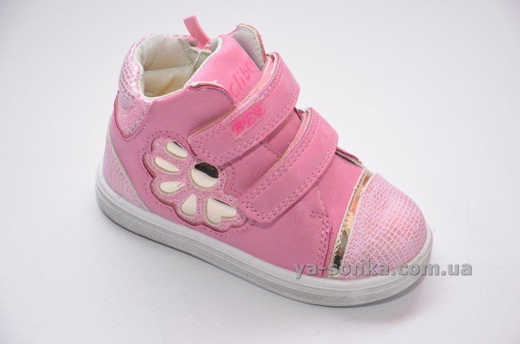 Купить детскую демисезонную обувь. Демисезонные ботинки для девочек ... 56b703e703e82