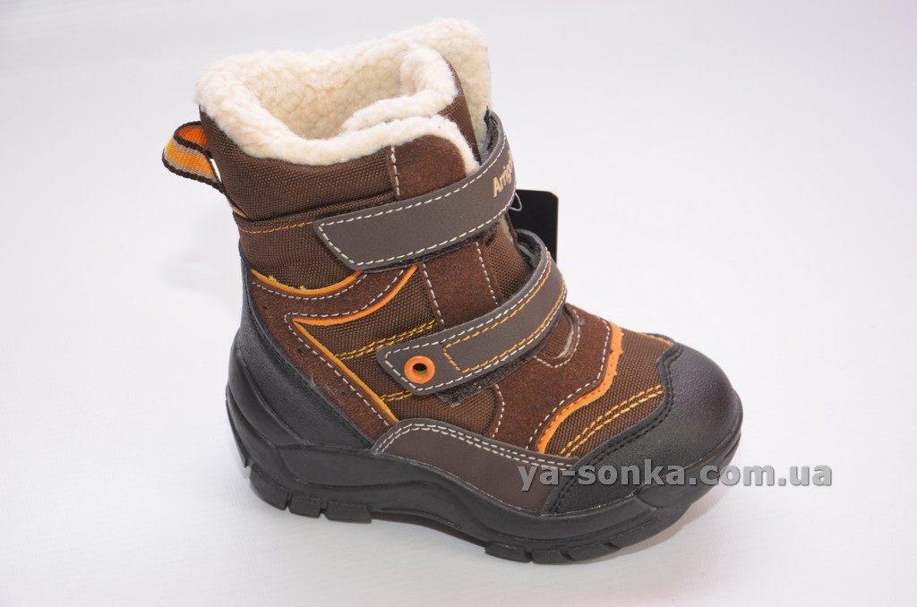 0d5333646 Купить детскую зимнюю обувь. Ботинки для мальчика Arrigo Bello, 567 ...
