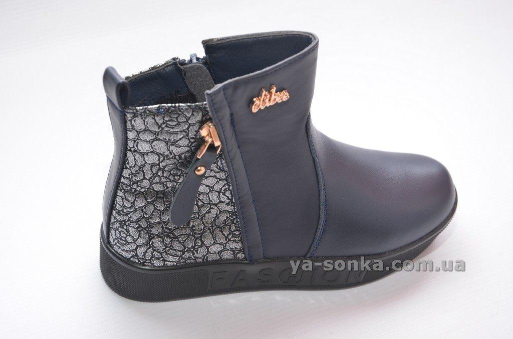Купить детскую демисезонную обувь. Демисезонные ботинки для девочек ... bf17b81ae51e8