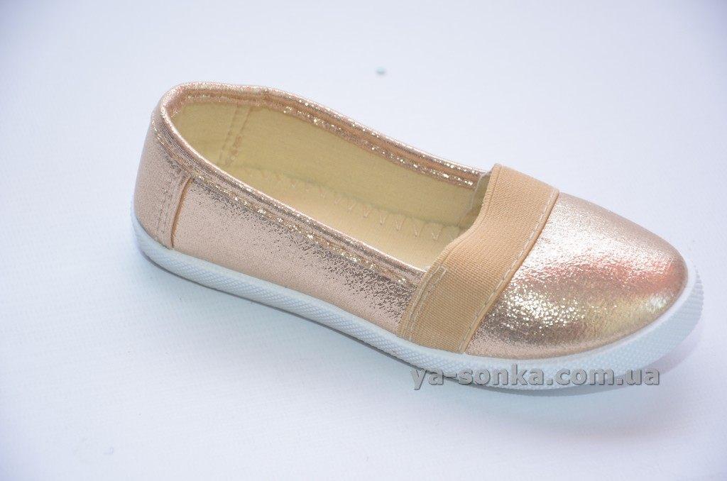Купить детские туфли. Мокасины для девочки 731a5201638c4