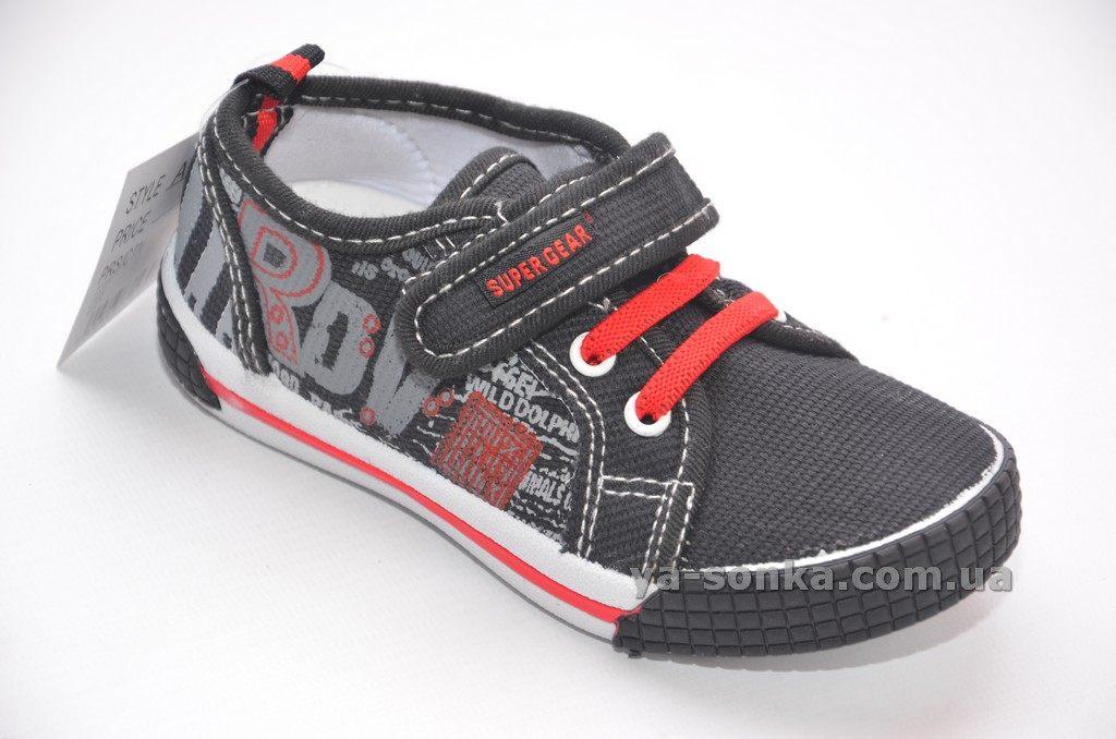 447d4d52eab1fe Купить детские кроссовки. Кеды-мокасины для мальчика SuperGear, 917 ...
