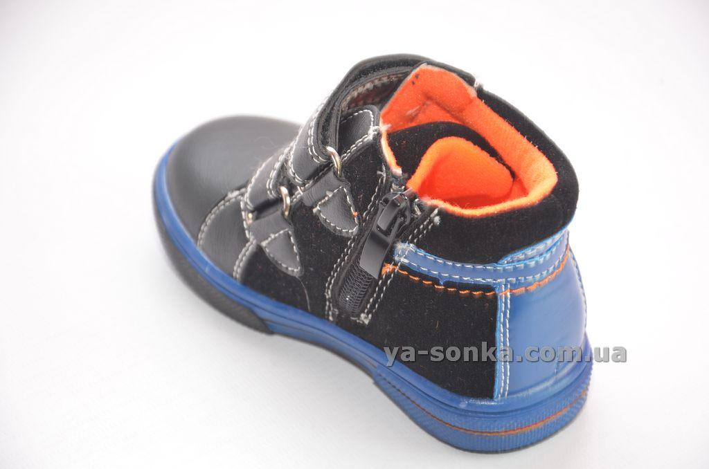403df74352b253 Купить детскую демисезонную обувь. Ботиночки мальчикам Clibee, 1081 ...