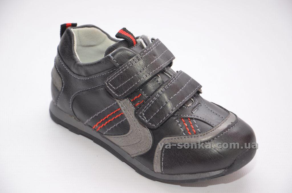 3492a017546b87 Туфлі для хлопчика - Ясонька - магазин дитячого взуття