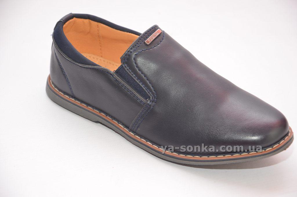 Туфлі для хлопчика - Ясонька - магазин дитячого взуття b933bf067d18a