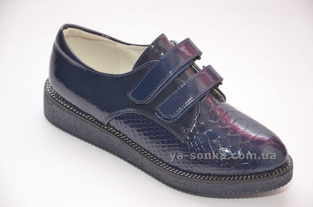 8121d206e21229 Демісезонне взуття для дівчинки - Ясонька - магазин дитячого взуття