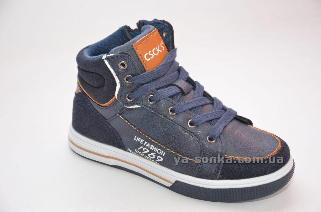 f3256d63f Купить детскую демисезонную обувь. Ботинки- кроссовки для мальчика с ...