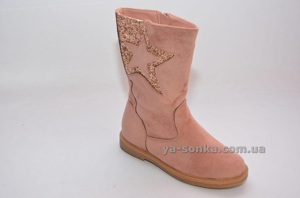 Демісезонні утеплені черевики для дівчаток. zoom Збільшити зображення f38c9de1ef73b