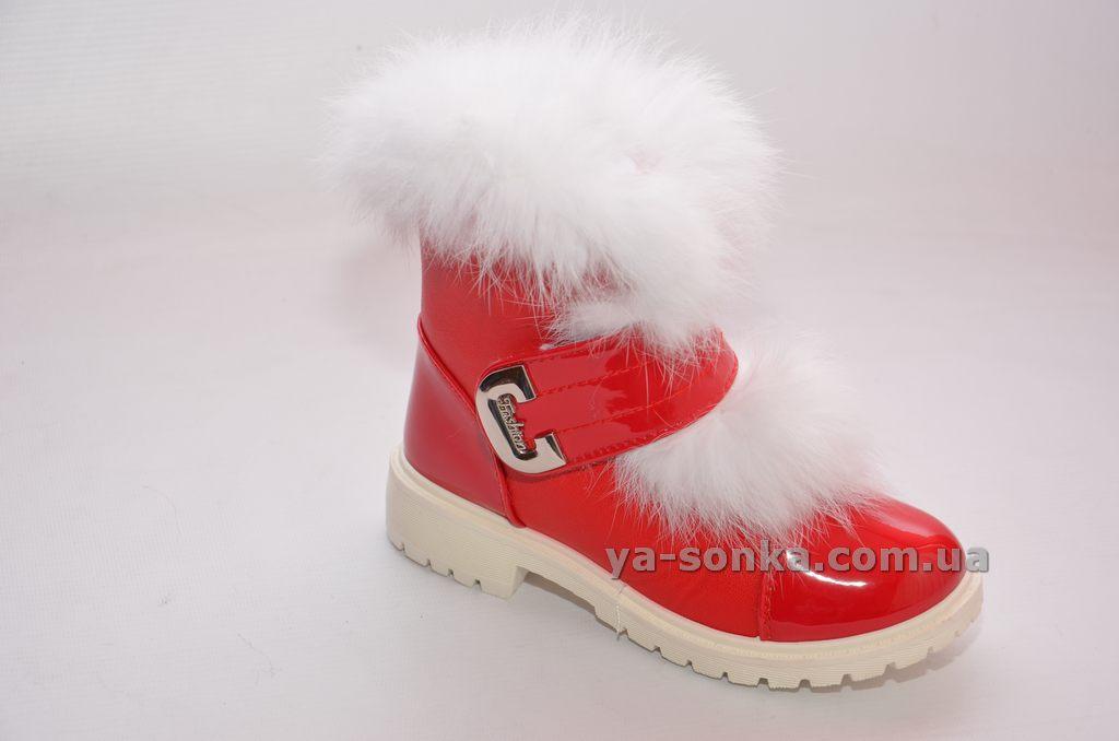 Купить детскую зимнюю обувь. Сапожки дутые для девочек SuperGear ... af428b5c9b9c0