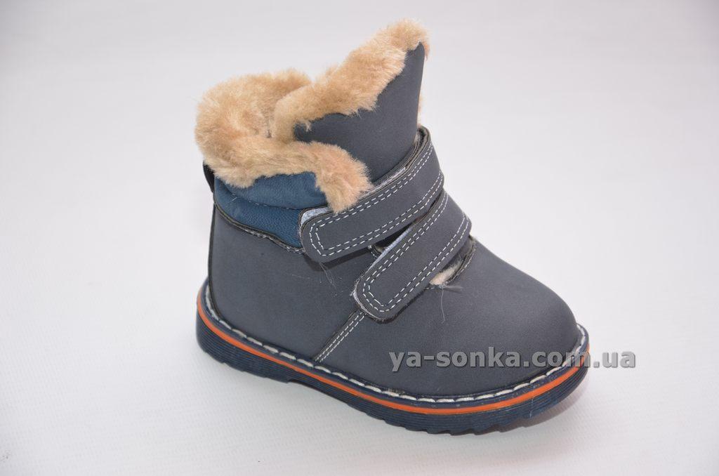 4cf5aac9d Купить детскую зимнюю обувь. Ботинки зимние для мальчиков CSCK.S ...