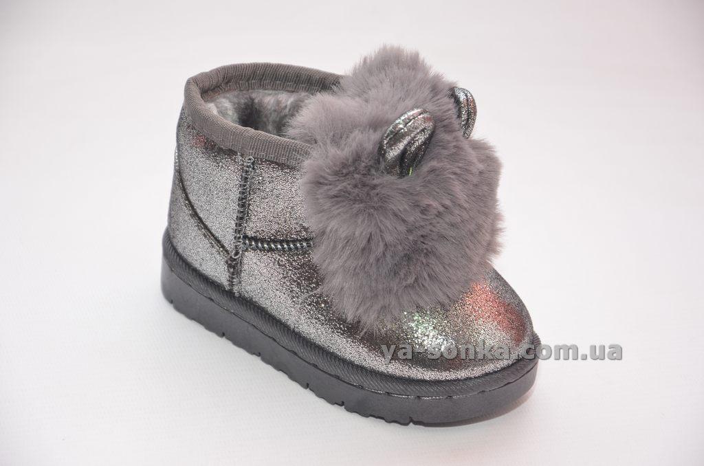 Купить детскую зимнюю обувь. Сапожки - уги cс мехом - Ясонька ... a79743064e888