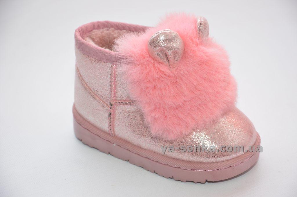 Купить детскую зимнюю обувь. Сапожки - уги Apawwa 6b499d83fccbe