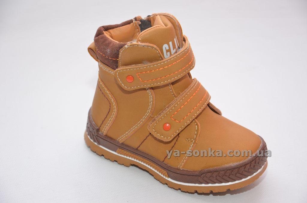 Черевики зимові для хлопчиків - Ясонька - магазин дитячого взуття 012c6765c1692