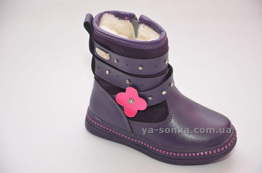 Купить детскую зимнюю обувь. Ботинки девочкам Clibee d562f26af736d