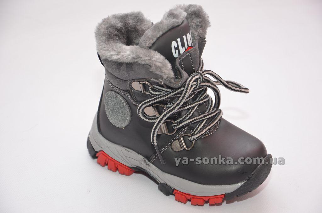 Купить детскую зимнюю обувь. Ботинки зимние для мальчика Clibee ... e3ac374eff691
