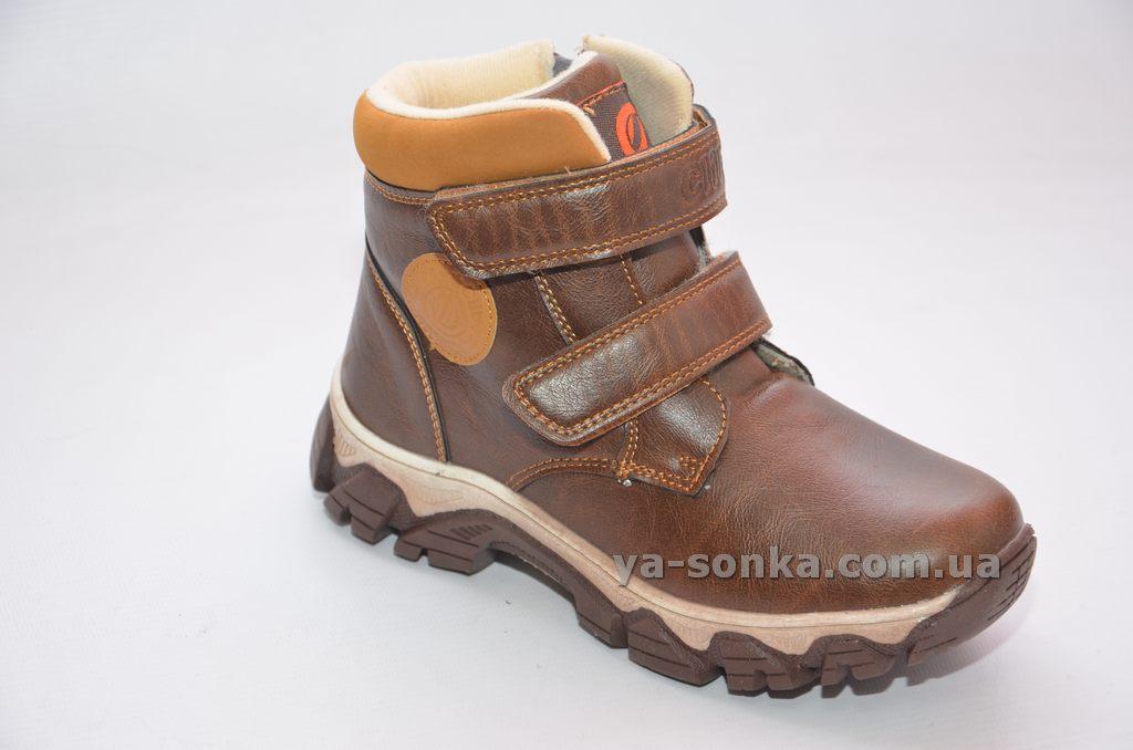 Купить детскую зимнюю обувь. Ботинки зимние для мальчика Clibee ... 1746d78583e48