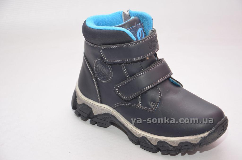 d8032baf0011dc Купить детскую зимнюю обувь. Ботинки зимние для мальчика Clibee ...