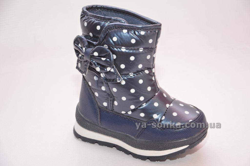 Дутики для девочки - Ясонька - магазин детской обуви 3e394752b2704