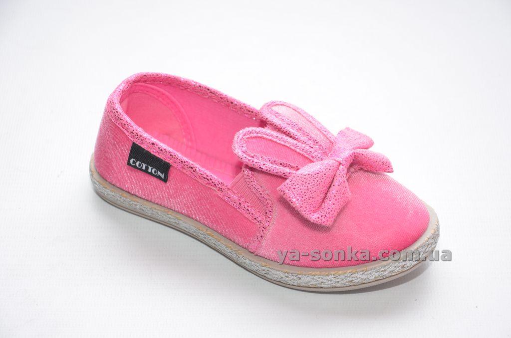 Мокасини для дівчаток - Ясонька - магазин дитячого взуття 681ce8172ab3e
