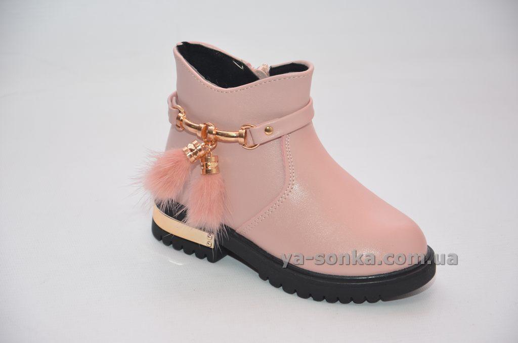 Черевики для дівчинки - Ясонька - магазин дитячого взуття 96e61bc07364e