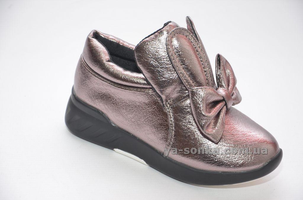 156eae835c8532 Демісезонні черевики - Ясонька - магазин дитячого взуття