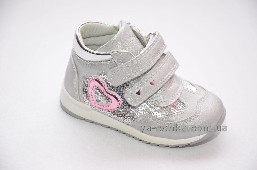 7a8dfe94f6578f Демісезонні черевики для дівчаток - Ясонька - магазин дитячого взуття