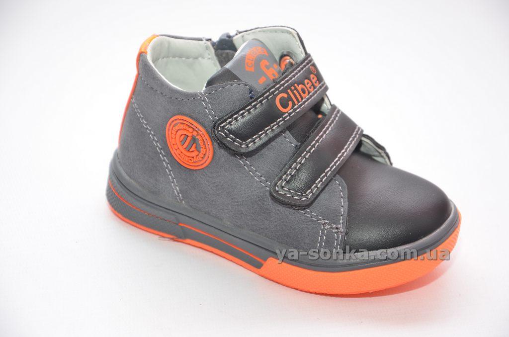 674b10455dbdeb Черевики для хлопчиків - Ясонька - магазин дитячого взуття