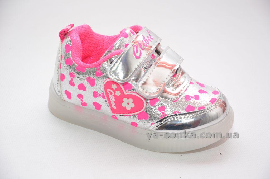 Кросівки з підсвіткою для дівчинки - Ясонька - магазин дитячого взуття 2922a3cf8f50e