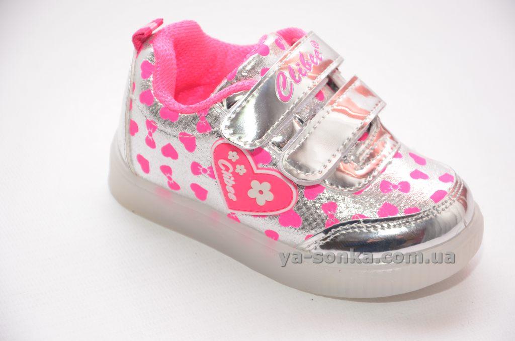 a4f12134626d42 Кросівки з підсвіткою для дівчинки - Ясонька - магазин дитячого взуття