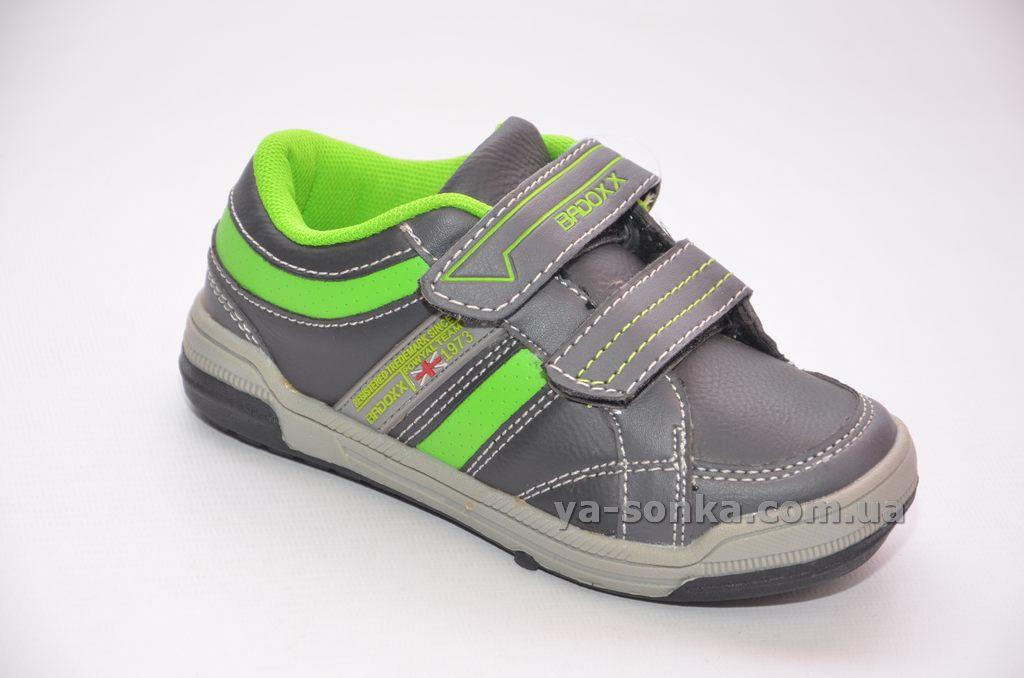 49f9042334f7e2 Кросівки для хлопчика - Ясонька - магазин дитячого взуття
