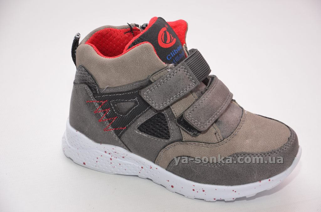 Черевики для хлопчика - Ясонька - магазин дитячого взуття c8f454e4e5d19