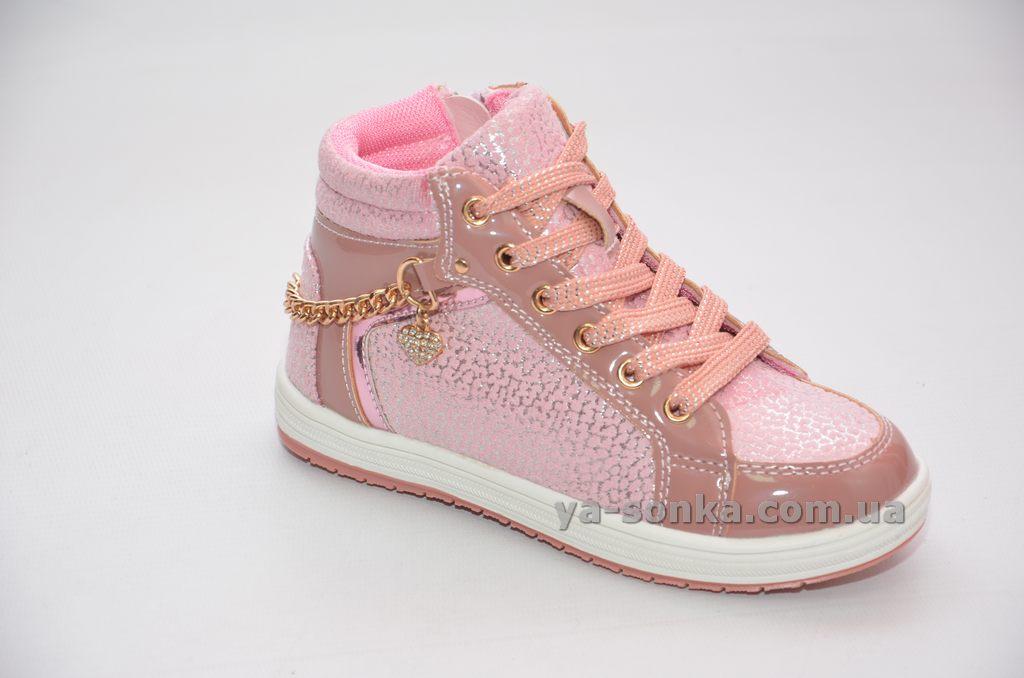 efd096fe2fea99 Черевики для дівчинки - Ясонька - магазин дитячого взуття