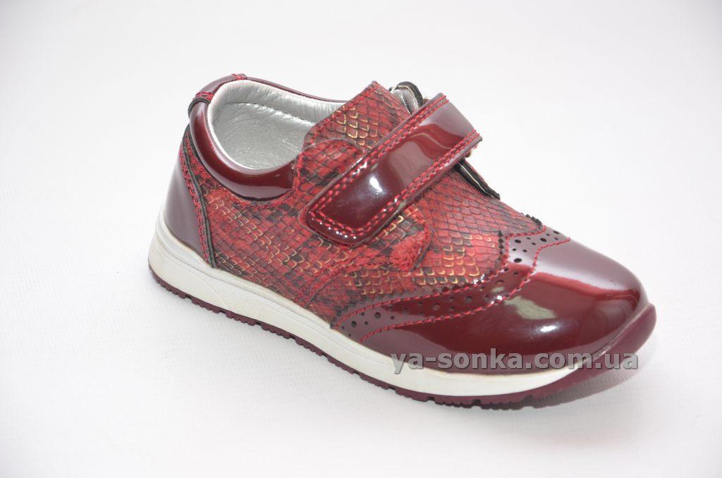 d854c76ad8e5bf Демісезонні черевики для дівчинки - Ясонька - магазин дитячого взуття